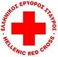 Ελληνικός Ερυθρός Σταυρός - Περιφερειακό Τμήμα Ρόδου