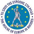 Το Σπίτι της Ευρώπης στη Ρόδο